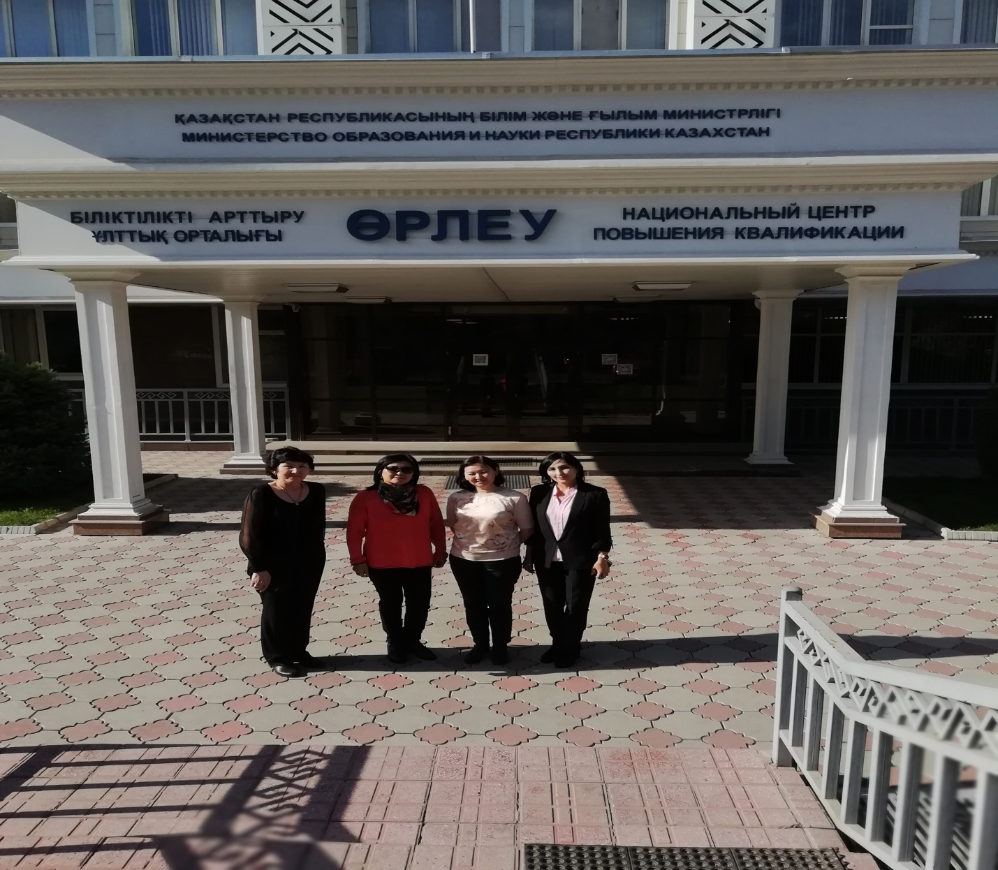 Training course in NCPD «Orleu» - Kazakh National Agrarian